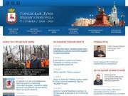 Сайт городской думы Нижнего Новгорода