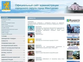 Manturovo.org