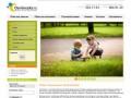 Интернет-магазин детской обуви (Osminozka.ru) - web-магазин детской обуви Bartek (тел. +7(495) 223-17-61) ИП Ноготкова Е.В.