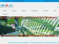 Подключение Интернета за городом. Интернет в коттедж, на дачу, загородный дом в Туле и области. (Россия, Тульская область, Тула)