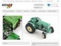 Фирменный магазин Kovap - чешские игрушки из металла