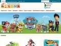 Интернет-магазин игрушек для детей от 0 до 99+ лет. (Россия, Нижегородская область, Нижний Новгород)