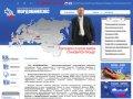 Внешнеэкономическая деятельность, логистическая компания МОРДОВИМПЭКС Саранск