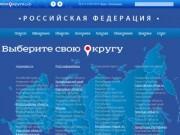 Сайт газеты «Новая Жизнь» Красноармейского муниципального района