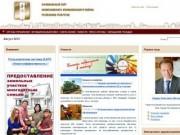 Официальный сайт Нижнекамского муниципального района