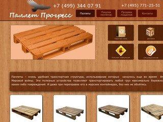 Купить паллеты, продажа и покупка деревянных европаллетов бу и новых