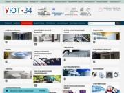 УЮТ34 Интернет-магазин сантехники Урюпинск Уют34.ру