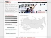 Карта районов Архангельской области (РПН - расширенный поиск недвижимости плюс)