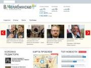 V-chelyabinske.com