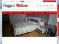 Интернет магазин Радуга Мебели - Мебель Пермь - Купить мебель для дома и офиса в Перми