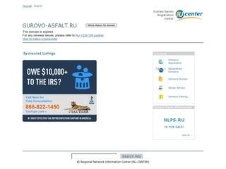 ООО > Продажа асфальта , доставка, укладка асфальта в Туле и области