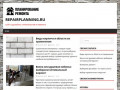 Сайт о дизайне и ремонте квартир (Россия, Ленинградская область, Санкт-Петербург)