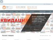 ООО Агроцентр, более 40000 наименований запчастей для сельхозтехники. (Россия, Алтай, Барнаул)