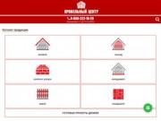 Продажа строительных материалов (Россия, Тульская область, Тула)