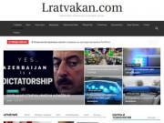 Последние новости  Армении - lratvakan.com