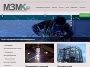 Производство металлоконструкций на заказ в Москве (Россия, Московская область, Москва)