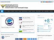 Погода в Кирове и Кировской области - Официальный сайт Кировского ЦГМС