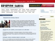 Vo.od.ua