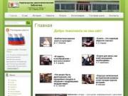 Нефтегорская межпоселенченская библиотека