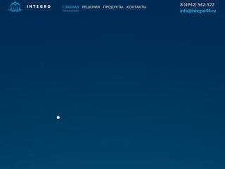 ИНТЕГРО - Аудиовизуальный системный интегратор