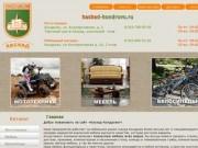 Магазин Каскад Кондрово - Мототехника, велосипеды, мягкая и корпусная мебель