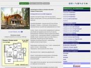 Недвижимость в Санкт-Петербурге, Ленинградской области и за рубежом