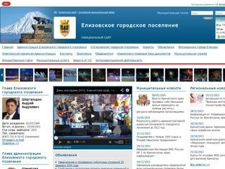 Admelizovo.ru