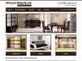 Мебель в наличии и на заказ в краснодаре (Россия, Краснодарский край, Краснодар)