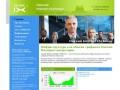 Инфраструктура для обмена трафиком Омских Интернет-операторов | Омский Internet eXchange