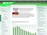 Центр занятости населения Горнозаводского района Пермского края