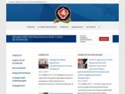Крымский республиканский союз ветеранов   Крымский республиканский союз ветеранов