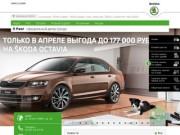 Автосалон «Л Ринг» – официальный дилер Шкода в Липецке