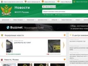 Fssprf.ru
