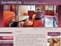 Продажа корпусной мебели Продажа кухонной мебели Продажа мебели для дома