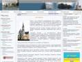 Официальный сайт Фастова