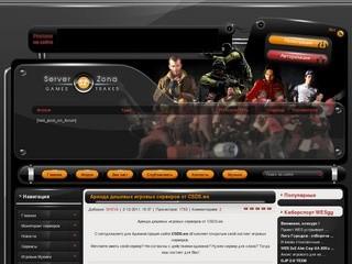 Server-Zona.Ru - GAMES TRAKER, игры, новинки, обзоры, PC, PSP, PS2, PS3, Xbox 360