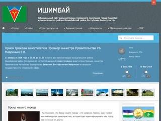Ishimbai.com