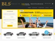 Аренда авто в Крыму. Прокат машины, автомобиля по низким ценам 2015
