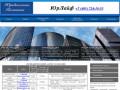 Юридические услуги ЮрЛайф (Россия, Московская область, Москва)