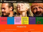 Присоединяйтесь и познавайте свою высшую природу. (Украина, Запорожская область, Запорожье)