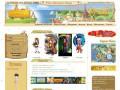 Athea - мир общения он-лайн (форум - чат, дневники, игры и фото. Найди реальных друзей)