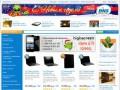 Сеть супермаркетов цифровой техники DNS в г. Архангельск (ноутбуки, компьютеры, мониторы, сотовые телефоны)