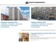 Недвижимость Иркутска, купить, снять квартиру (Россия, Иркутская область, Иркутск)