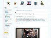 Сайт учителя математики и информатики Королевой Ольги Валентиновны