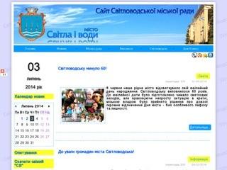Svmisto.com.ua