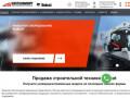 Отвал снегоуборочный Бобкэт от компании Автотехимпорт. (Россия, Нижегородская область, Нижний Новгород)