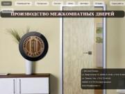Двери Вятские Поляны