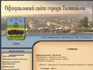 Temnikovrm.ru