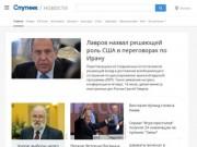 News.sputnik.ru