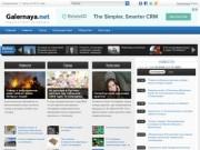 Galernaya.net - новости Санкт-Петербурга, последние новости дня